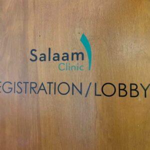 Salaam Clinic Lobby Door