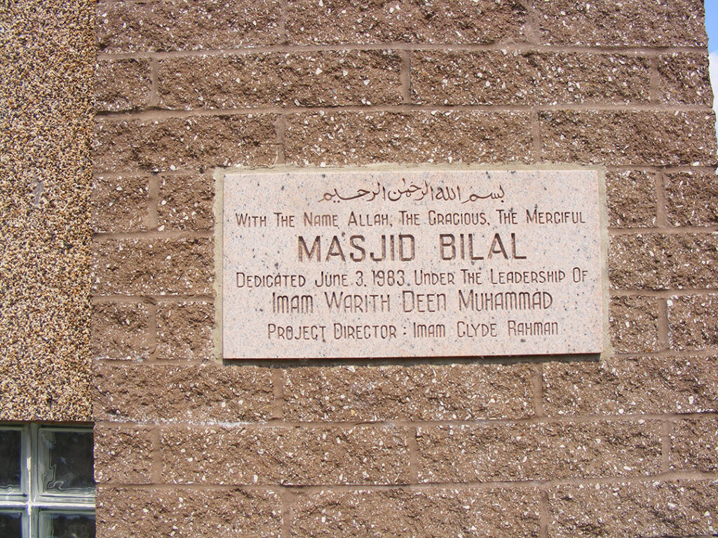 Masjid Bilal of Cleveland building plaque