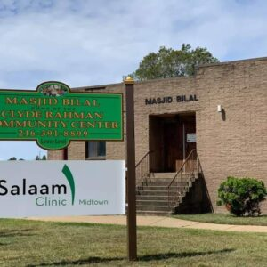 Salaam Clinic Grand Opening Sign