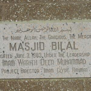 Masjid Februrary 003